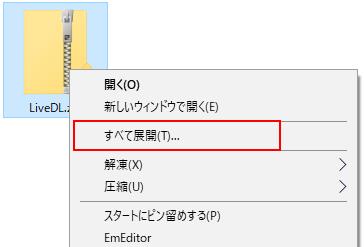 ニコ生ダウンローダー